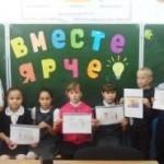 МАОУ Дубровинская СОШ 2