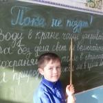 МАОУ Дубровинская СОШ 4