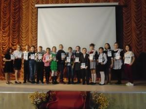 участники среди 5-6 классов
