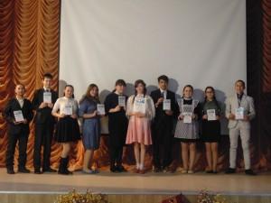 участники среди 9-11 классов