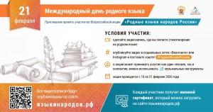 Беннер_в_ОУО_(7985026_v1)